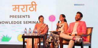 image - Kalki Koechin - Kubbra Sait - Siddhant Chaturvedi -Day 2-Goafest 2019-Mediabrief