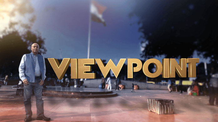 Viewpoint New 11
