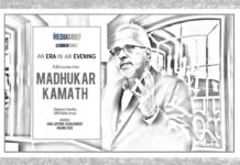 image-MAIN-Madhukar-Kamath-addresses the audience after receiving the AAAI Lifetime Achievement Award 2019-MediaBrief
