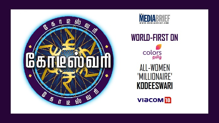 image-COLORS Tamil launches first all-women Millionare-Kodeeswari - MediaBrief