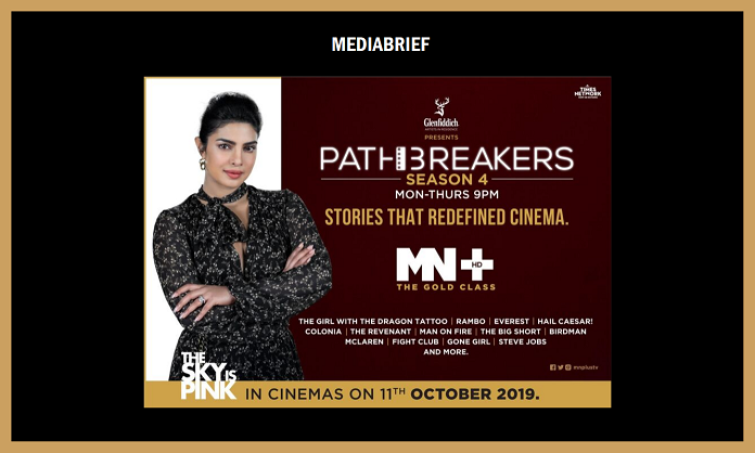 image-MN+ announces the 4th season of Pathbreakers Mediabrief