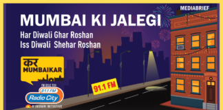image-This Diwali, #MumbaiKiJalegi, says Radio City campaign Mediabrief