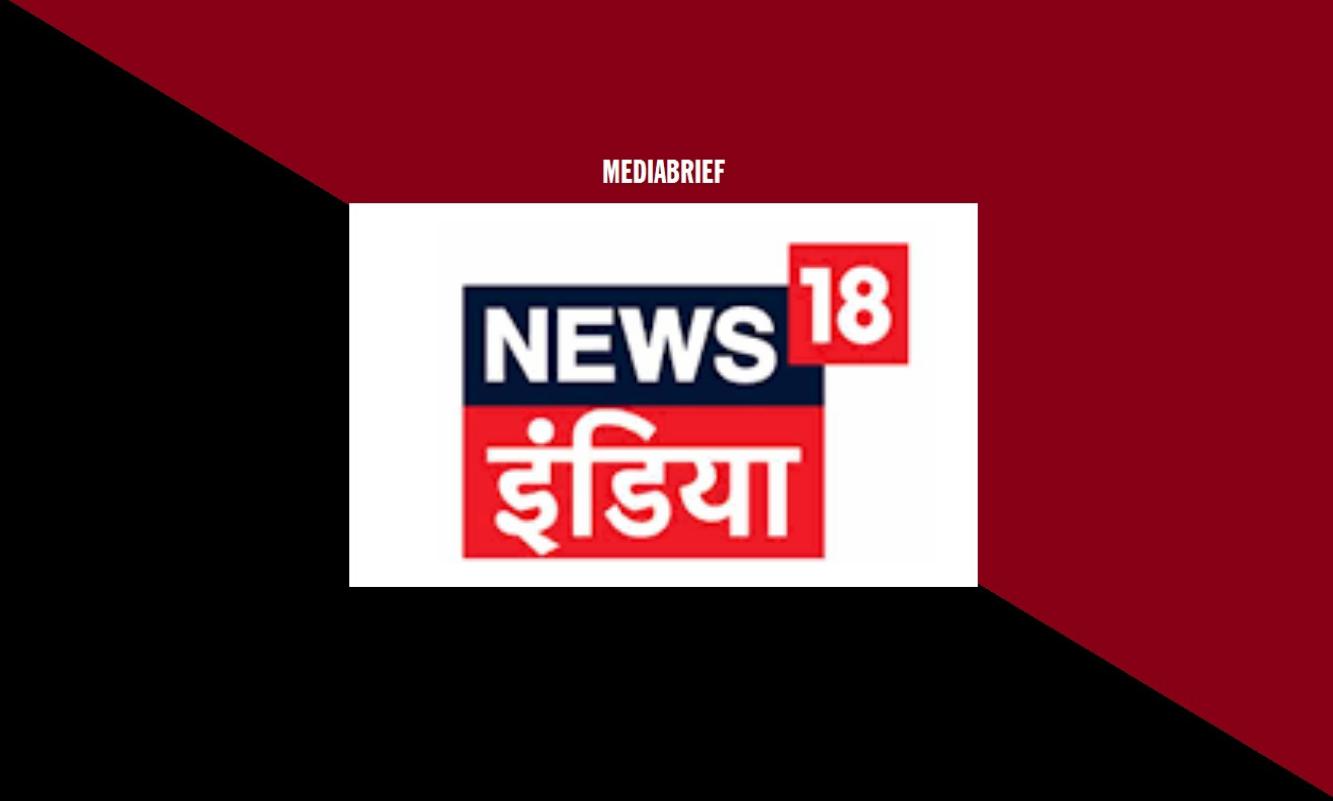 image-News18 India's Bhaiyaji Kahin travels to Jharkhand Mediabrief