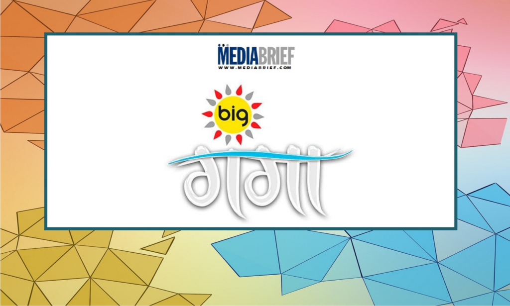 image-BIG Ganga creates history – IBFA 2019 highest ever rated programme in the category Mediabrief