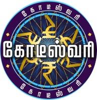 image-Kodeeswari-Logo-MediaBrief
