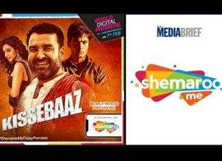 Image Kissebaaz gets world digital premiere on ShemarooMe