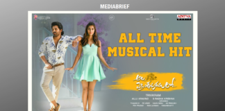 image-AlaVaikuntapuramulo becomes the biggest musical blockbuster breaking all records Mediabrief