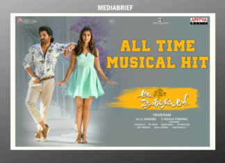 image-AlaVaikuntapuramulo becomes the biggest musical blockbuster breaking all records Mediabrief