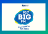 image-BIG FM receives appreciation from B.S. Yediyurappa for purpose-driven initiatives Mediabrief