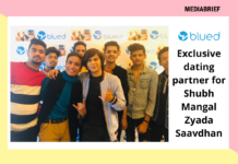 image-India's largest Gay dating app Blued screens Shubh Mangal Zyada Saavdhan exclusively for LGBTQI+ community Mediabrief