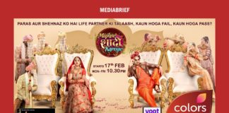 image-Mujhse Shaadi Karoge Shehnaz and Paras set to find their soulmates through a new reality show on COLORS Mediabrief
