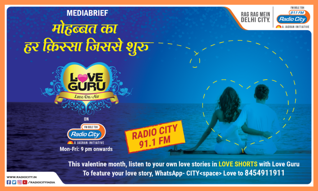 image-Radio City celebrates the power of love with Love Shorts by Love Guru Mediabrief