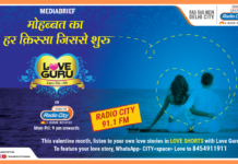 image-Radio City celebrates the power of love with Love Shorts by Love Guru Mediabrief