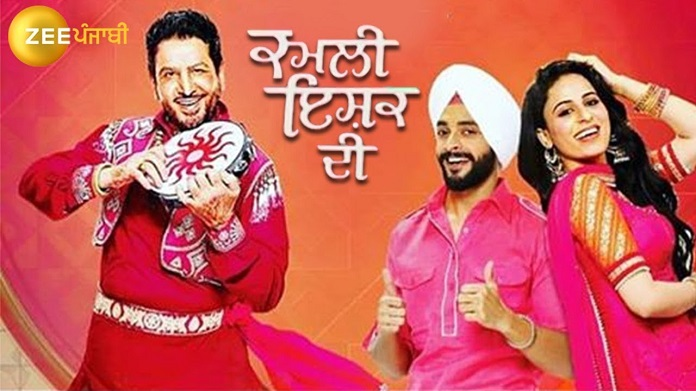 Kamli Ishq Di on Zee Punjabi