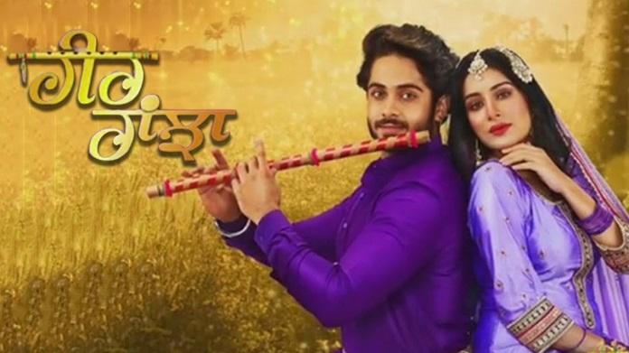 Heer Ranjha on Zee Punjabi
