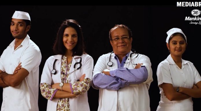 image-Mankind Pharma prays for well being of Doctors and medical staffs in latest campaign Mediabrief
