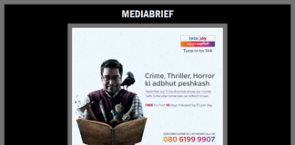 image-Tata Sky Adbhut Kahaniyan – your ultimate thrill-fix for all stories on crime, thriller and horror Mediabrief
