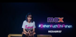 image-Max Fashion makes societal judgement their enemy in the second edition of 'Behen Kuch Bhi Pehen' Mediabrief