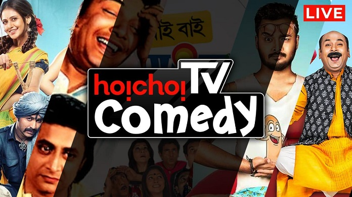 hoichoi Comedy TV