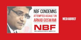 image-NBF-condemns-attack-on-arnab goswami-MediaBrief