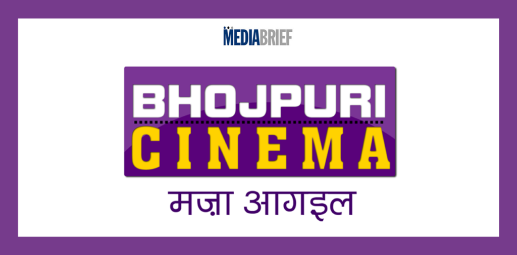 image-World Television Premiere of 'Premi Autowala' on Bhojpuri Cinema garners a GRP of 3.65 Mediabrief