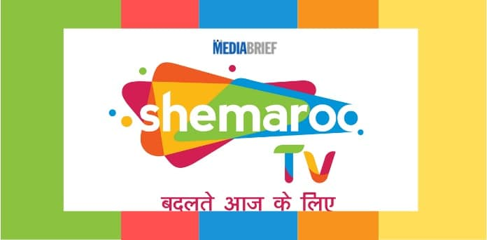 image-shemaroo tv hindi fta gec launched by shemaroo entertainment-mediabrief