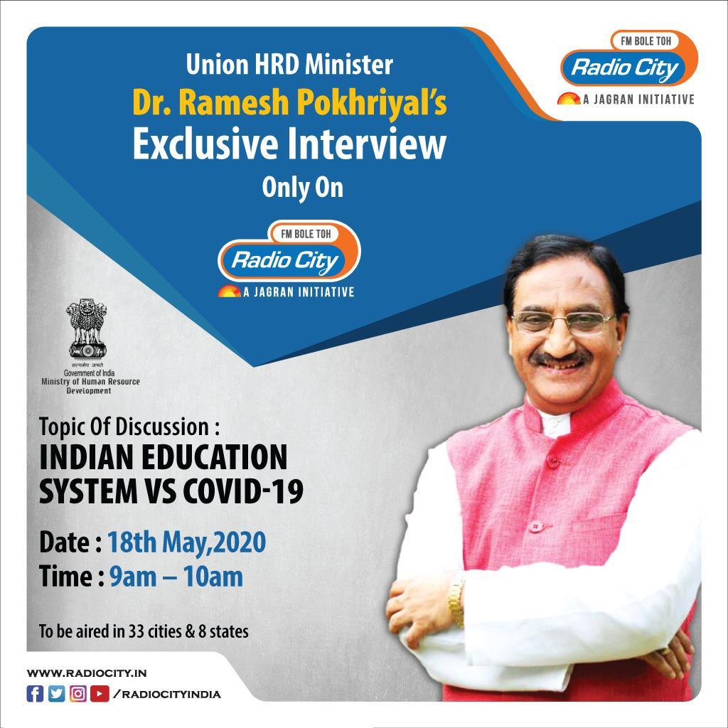 HRD Minister Ramesh Pokhriyal on Radio City - Indian education system in Covid-19