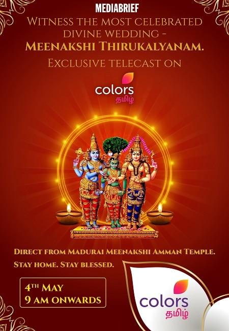 IMAGE-COLORS Tamil- Meenakshi Thirukalyanam Poster-MEDIABRIEF-1