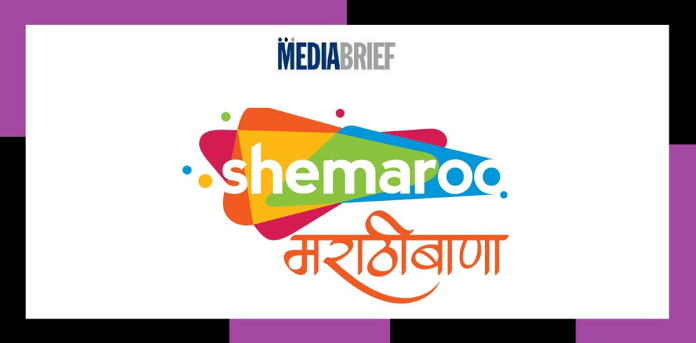 Maharashtra enters another year of its rich legacy. Rejoicing with Maharashtra and its culture is Shemaroo MarathiBana, the Marathi movie channel from the house of Shemaroo Entertainment Ltd, specially designed for the Maharashtrian audience, is all set to air the World Television Premiere of Bhai Vyakti Ki Valli – Part 1 & Part 2. The channel will premiere the film on May 1 at 1200 PM and 700 PM respectively. This also becomes the first Marathi film to be released in two parts in the same year. With a wide array of Marathi content, Shemaroo MarathiBana strives to celebrate the deep-rooted sense of pride in Marathi ethos, making it a rare treat for Marathi audience. The channel has been consistent in showcasing the strength and heritage of the Maratha culture through its communication and movie line ups that not only entertain the audiences but also have been an instrumental partner in reliving and strengthening the bond between the audiences and the Maratha legacy. Biopic of India's first Marathi stand-up comedian P. L. Deshpande - Bhai Vyakti Ki Valli is a perfect movie to watch and celebrate the day of Maratha pride. Mr. Deshpande was often referred to Maharashtra's beloved personality. Besides being a humourist, he was a legendary figure in Marathi literature, an actor, singer, musician and an orator as well. With Mahesh Manjrekar's direction, Sagar Deshpande as P.L Deshpande and rest of the cast - Irawati Harshe, Vijay Kenkra, Satish Alekar beautifully take you along the journey of Mr Deshapnde's life, making you feel a part of it. Keeping up with a promise of entertaining the Marathi audience, Shemaroo MarathiBana conveys the story of the multifaceted life of the Maharashtrian stalwart. Shemaroo MarathiBana, the name resonates with Marathi Pride. The channel is a perfect destination for authentic Marathi movies and plays and telecasts entertaining content that brings to life the richness and diversity of Maharashtrian culture. The channel has already played cult movies like Ani… Dr Kashinath Ghanekar, Lagna Mubarak, Chhatrapati Shasan, Poshter Girl, Judgement, Photocopy, Zapatlela 2 and has received an overwhelming response from the audience. Furthermore, the channel aims to provide a complete entertainment by bringing movies of favourite Marathi stars such as, Subodh Bhave, Swwapnil Joshi, Prarthana Behere, Sanskruti Balgude, Siddhartha Jadhav amongst others.