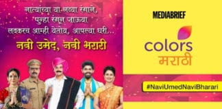 Image-COLORS Marathi back with new brand promise and new episodes of its top-rated shows -MediaBrief.jpg