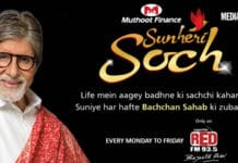 Image-Muthoot-Finance-launches-'Sunheri-Soch'-Radio-Campaign-MediaBrief.jpg
