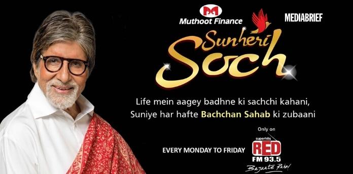 Image-Muthoot-Finance-launches-'Sunheri-Soch'-Radio-Campaign-MediaBrief.jpg