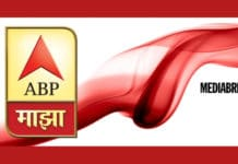 Image-ABP-Majha-celebrates-13-years-in-Marathi-news-MediaBrief.jpg