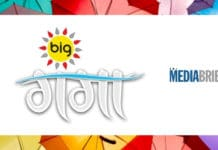 Image-BIG-Ganga-makes-Sawaan-special-with-5-new-offerings-for-viewers-MediaBrief.jpg