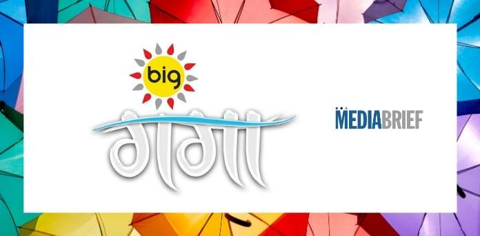 Image-BIG-Ganga-makes-Sawaan-special-with-5-new-offerings-for-viewers-MediaBrief.jpg