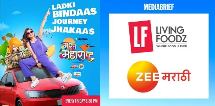Image-LF-Zee-Marathi's-new-show-'Mast-Maharashtra'-takes-you-on-a-journey-to-rediscover-Maharashtra-MediaBrief-1.jpg