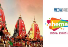 Image-Shemaroo Entertainment live-streaming Jaggannath Puri Rath Yatra 2020 till 4 July-MediaBrief.jpg