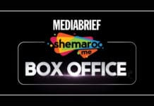 Image-ShemarooMe-launches-Box-Office-a-platform-to-release-new-movies-MediaBrief.jpg