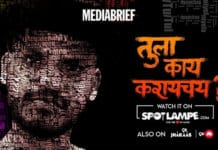 Image-SpotlampE-forays-into-Marathi-music-with-Hip-Hop-Rap-single-'Tula-Kaay-Karaaychay'-MediaBrief.jpg