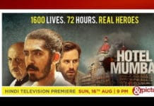 image-Hindi-TV-premiere-'Hotel-Mumbai-pictures-MediaBrief.jpg