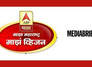 image-abp-majha-majha-vision-MediaBrief.jpg
