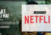 image-netflix-is-now-available-in-hindi-MediaBrief (1).jpg