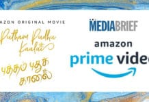 Image-Amazon-Prime-Video-Tamil-anthology-—-Putham-Pudhu-Kaalai-MediaBrief.jpg