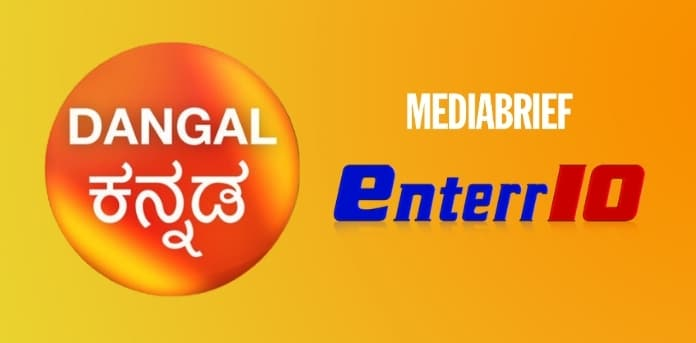 Image-Enterr10-Television-launches-Dangal-Kannada-MediaBrief.jpg