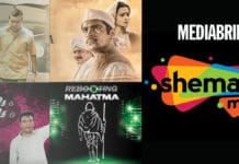 Image-Four movies to watch on ShemarooMe this Gandhi Jayanti-MediaBrief.jpg