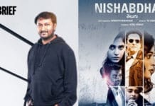 Image-Hemanth-Madhukar-gets-candid-about-his-upcoming-thriller-Nishabdham-MediaBrief.jpg