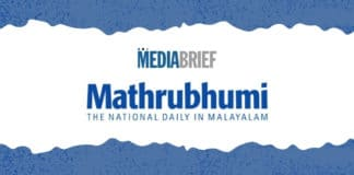 Image-Mathrubhumi-Group-exceptional-performance-during-Onam-2020-MediaBrief.jpg