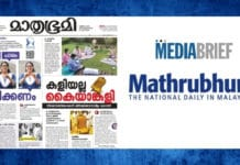 Image-Mathrubhumi-delivered-news-through-sign-language-on-Sign-Language-day-MediaBrief.jpg