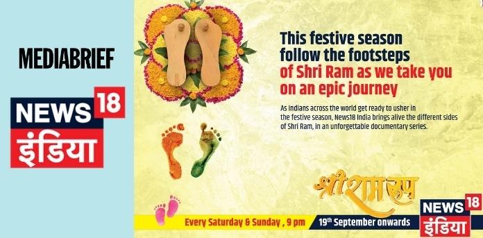 Image-News18-India-special-festive-programming-'Shri-Ram-Roop-MediaBrief.jpg