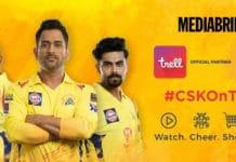 Image-Trell-official-partner-CSK-IPL-2020-MediaBrief.jpg